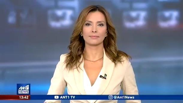 ANT1 NEWS 22-07-2020 ΣΤΙΣ 13:00