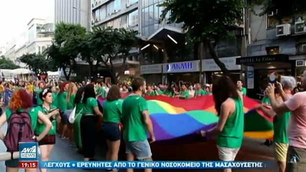 Επιτροπή για την ισότητα των ΛΟΑΤΚΙ συγκρότησε ο Μητσοτάκης