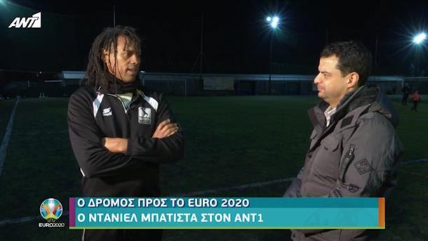 Ο ΔΡΟΜΟΣ ΠΡΟΣ ΤΟ EURO 2020 - Ντανιέλ Μπατίστα
