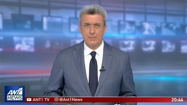 ANT1 NEWS 07-06-2019 ΣΤΙΣ 19:30