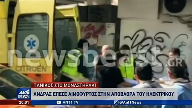 Μοναστηράκι: Θρίλερ με άνδρα που έπεσε αιμόφυρτος στον σταθμό του ηλεκτρικού