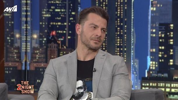 THE 2NIGHT SHOW - Γιώργος Αγγελόπουλος