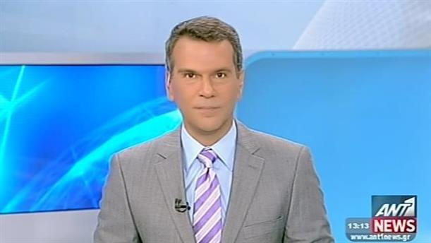 ANT1 News 09-09-2014 στις 13:00