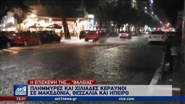 Επιμένει ο άστατος καιρός σε πολλές περιοχές της Ελλάδας