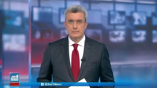 ANT1 NEWS 04-01-2021 ΣΤΙΣ 18:50