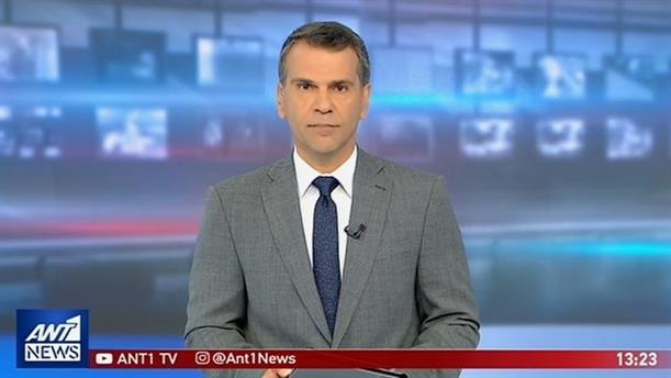ANT1 NEWS 18-05-2019 ΣΤΙΣ 13:00