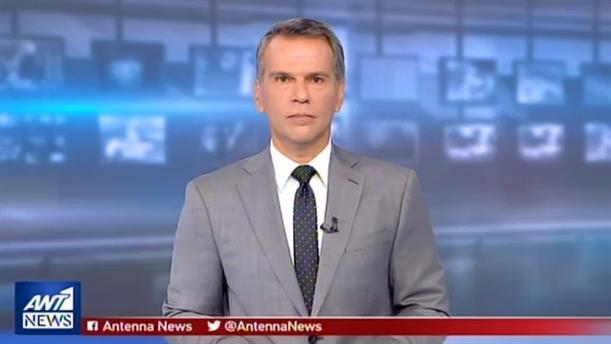 ANT1 NEWS 16-08-2019 ΣΤΙΣ 13:00