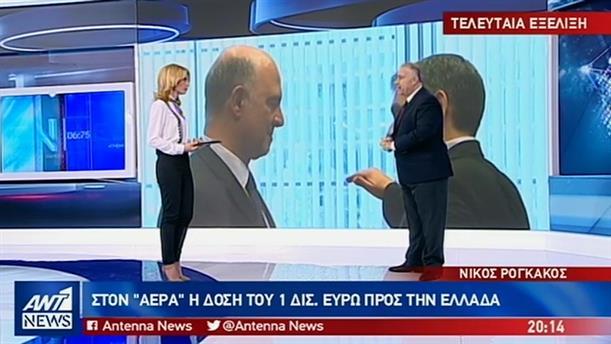 Στον «αέρα» η δόση του 1 δις για την Ελλάδα