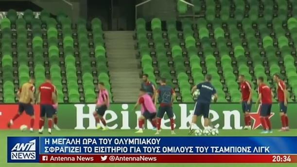 Επέστρεψε στην ΑΕΚ ο Ίλια Ίβιτς