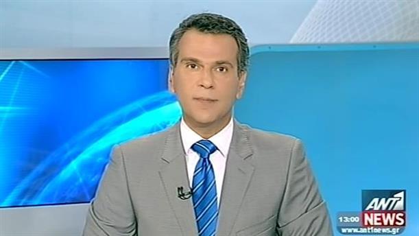 ANT1 News 08-07-2014 στις 13:00