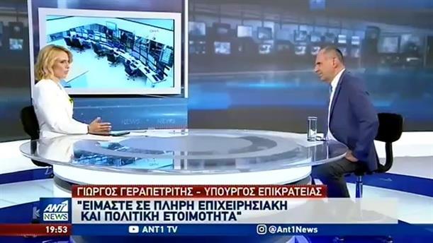 Ο Γιώργος Γεραπετρίτης στον ΑΝΤ1 για τις τουρκικές προκλήσεις