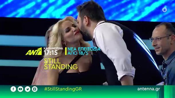 Still Standing - ΝΕΑ ΕΠΕΙΣΟΔΙΑ ΑΠΟ 18/05