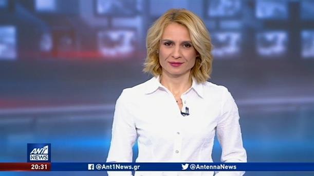 ANT1 NEWS 01-03-2020 ΣΤΙΣ 19:30