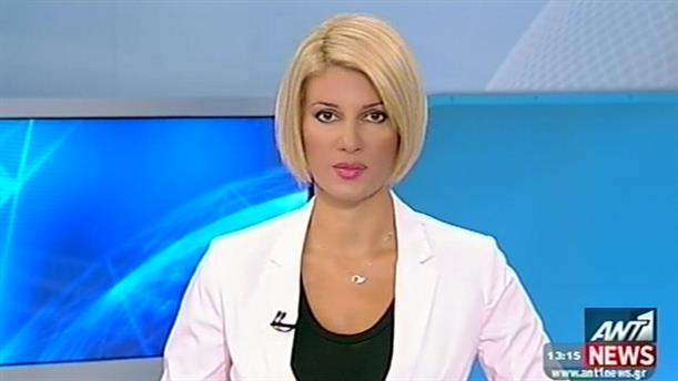ANT1 News 05-09-2014 στις 13:00