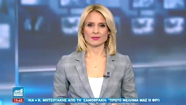 ANT1 NEWS 17-10-2020 ΣΤΙΣ 18:50