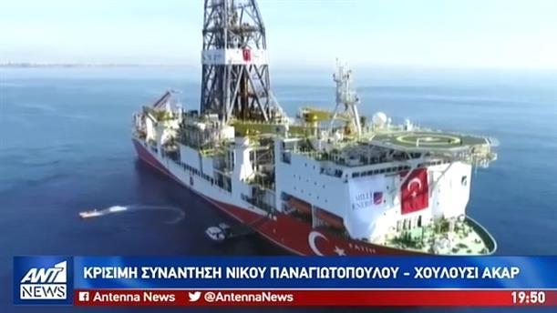 """Παναγιωτόπουλος: Στο Αιγαίο υπάρχουν και σύνορα και """"κόκκινες γραμμές"""""""