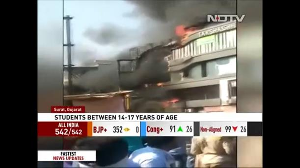 Νεκροί μαθητές από φωτιά σε εμπορικό κέντρο στην Ινδία