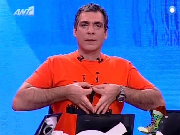 Ράδιο Αρβύλα 04-01-2010