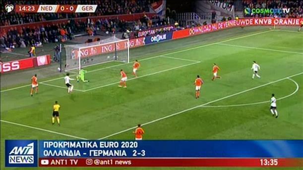 """Το """"2x2"""" φιλοδοξεί να πετύχει η Εθνική Ελλάδος στα Προκριματικά του Euro 2020"""