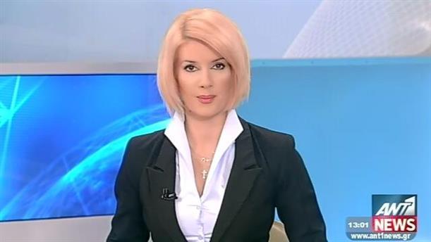 ANT1 News 04-12-2014 στις 13:00