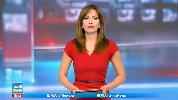 ANT1 NEWS 28-12-2020 ΣΤΙΣ 18:50