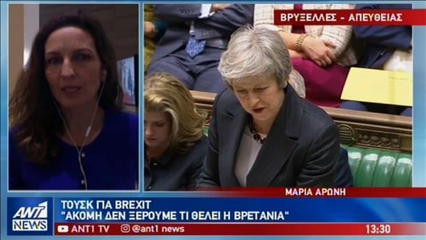 Τηλεφωνική επικοινωνία Μέι-Τουσκ για το Brexit