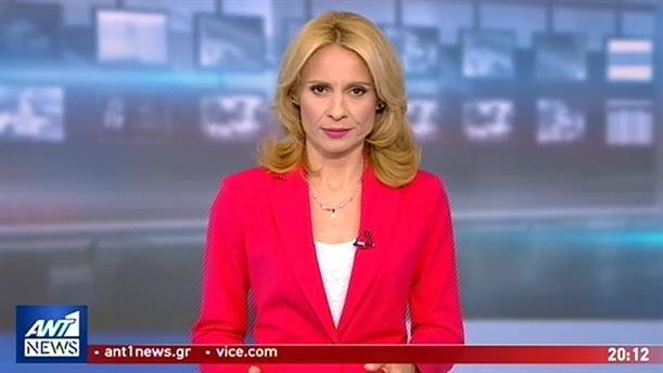 ANT1 NEWS 18-07-2019 ΣΤΙΣ 19:30