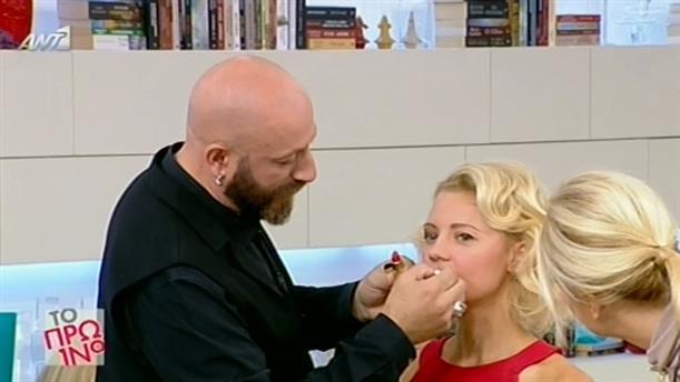 Η νέα hot τάση στο μακιγιάζ