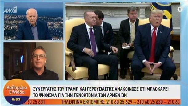 Τραμπ: Είμαι θαυμαστής του Ερντογάν, μεγάλος σύμμαχος στο ΝΑΤΟ η Τουρκία