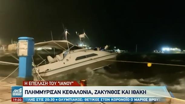 «Ιανός»: καταστροφικό το πέρασμα του από τη δυτική Ελλάδα