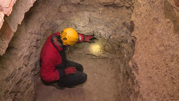 Πιθανό καρφί από τη Σταύρωση του Ιησού Χριστού ανακαλύφτηκε στην Τσεχία