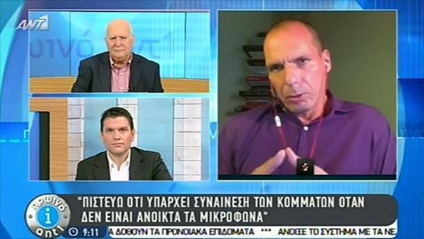 Πρωινό ΑΝΤ1 – Εκπομπή - 04/11/2014