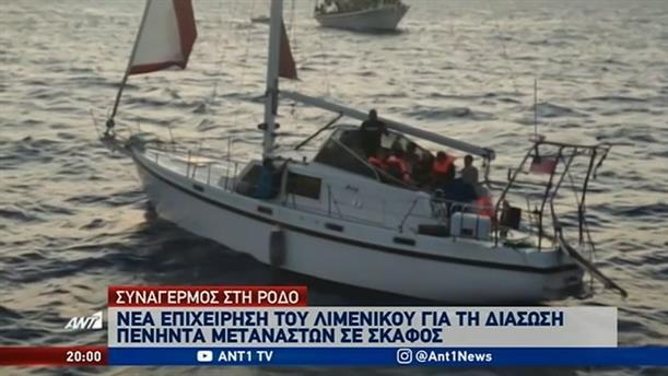 Ενίσχυση των «φραγμάτων» στα ελληνικά σύνορα με την Τουρκία
