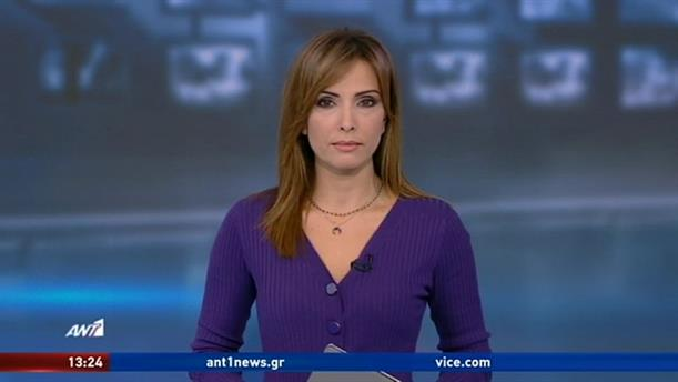ANT1 NEWS 29-11-2019 ΣΤΙΣ 13:00