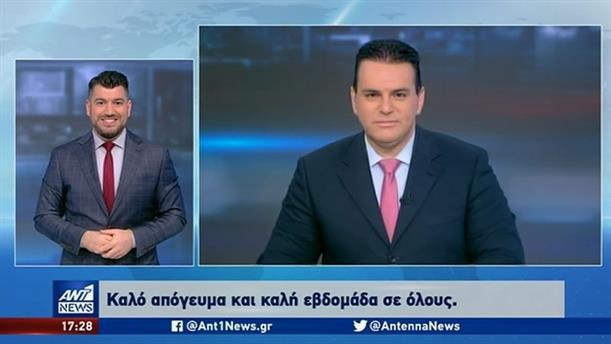 ANT1 NEWS 12-07-2020 ΣΤΗ ΝΟΗΜΑΤΙΚΗ