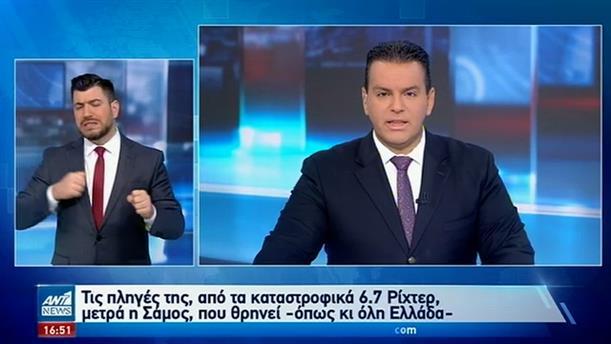 ANT1 NEWS 31-10-2020 ΣΤΗ ΝΟΗΜΑΤΙΚΗ