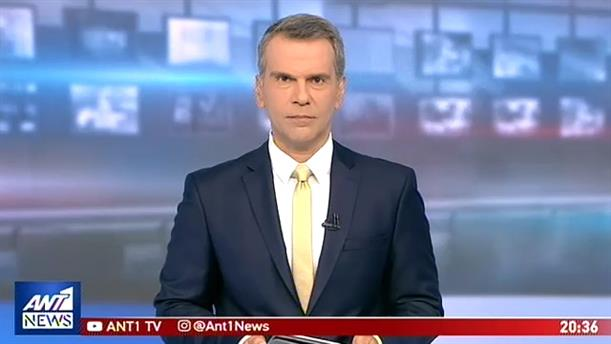 ANT1 NEWS 20-07-2019 ΣΤΙΣ 19:30