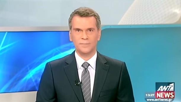 ANT1 News 21-11-2015 στις 13:00
