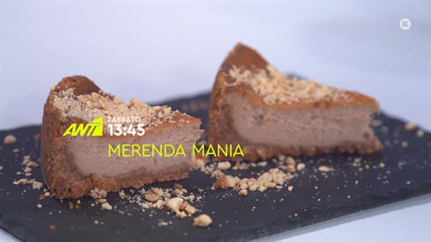MERENDA ΜΑΝΙΑ - Σάββατο στις 13:45