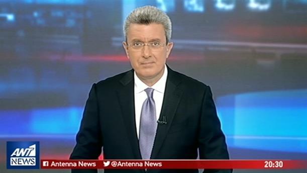 ANT1 NEWS 24-10-2018 ΣΤΙΣ 19:30