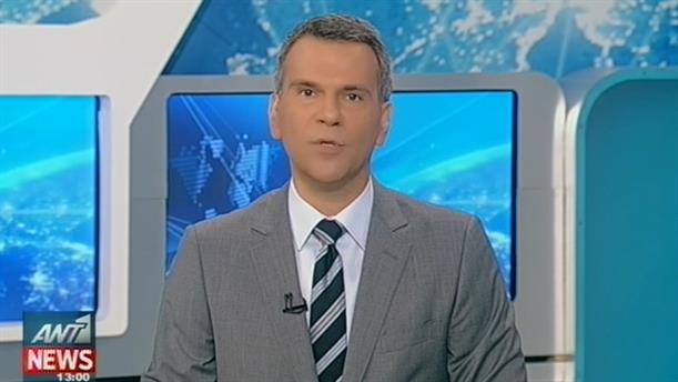 ANT1 News 04-06-2016 στις 13:00