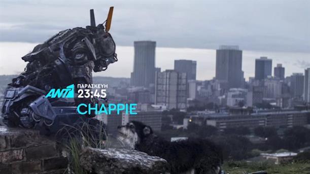Chappie - Παρασκευή 19/06