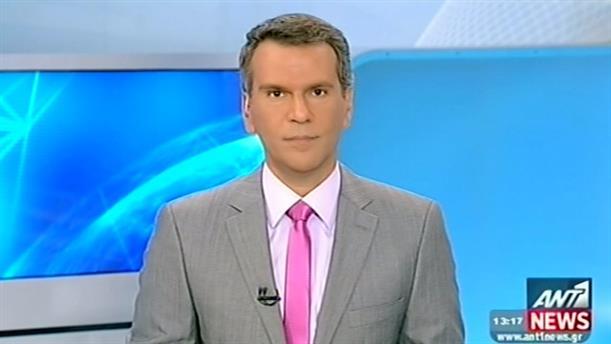 ANT1 News 11-09-2014 στις 13:00