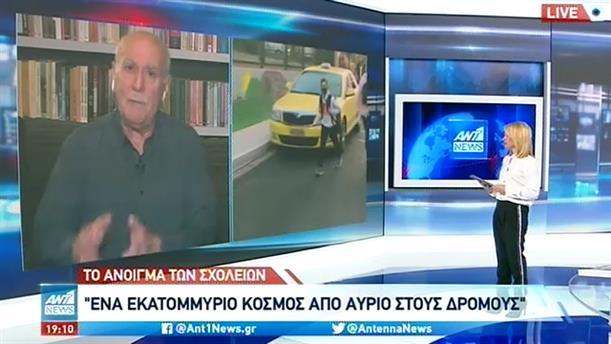 Ο Γιώργος Παπαδάκης για το άνοιγμα των σχολείων