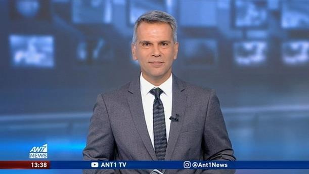 ANT1 NEWS 05-08-2020 ΣΤΙΣ 13:00