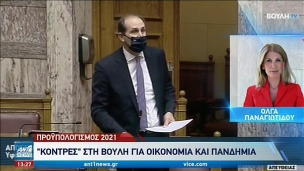 Προϋπολογισμός 2021: ένταση στη Βουλή