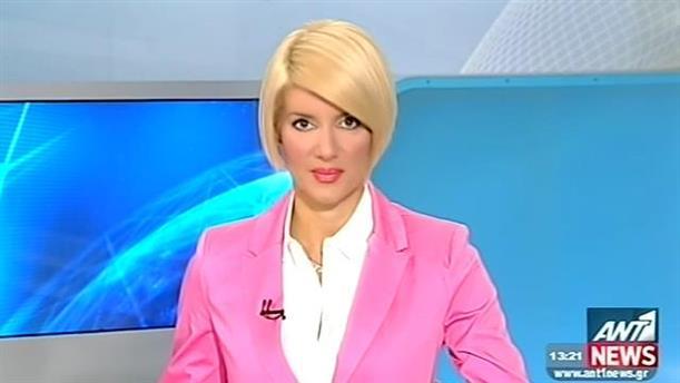 ANT1 News 02-07-2014 στις 13:00