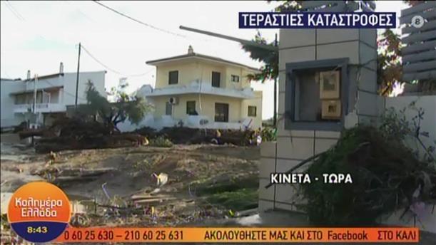 Μαρτυρίες από κατοίκους της Κινέτας για τις καταστροφικές βροχοπτώσεις