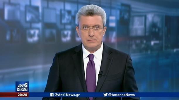 ANT1 NEWS 16-06-2020 ΣΤΙΣ 19:30