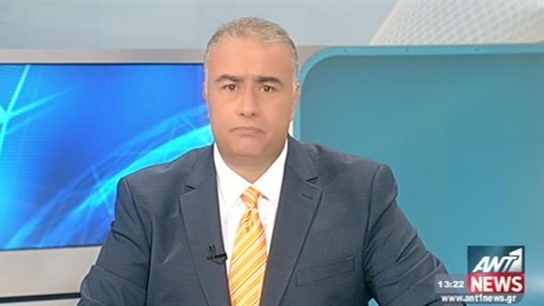 ANT1 News 06-11-2015 στις 13:00